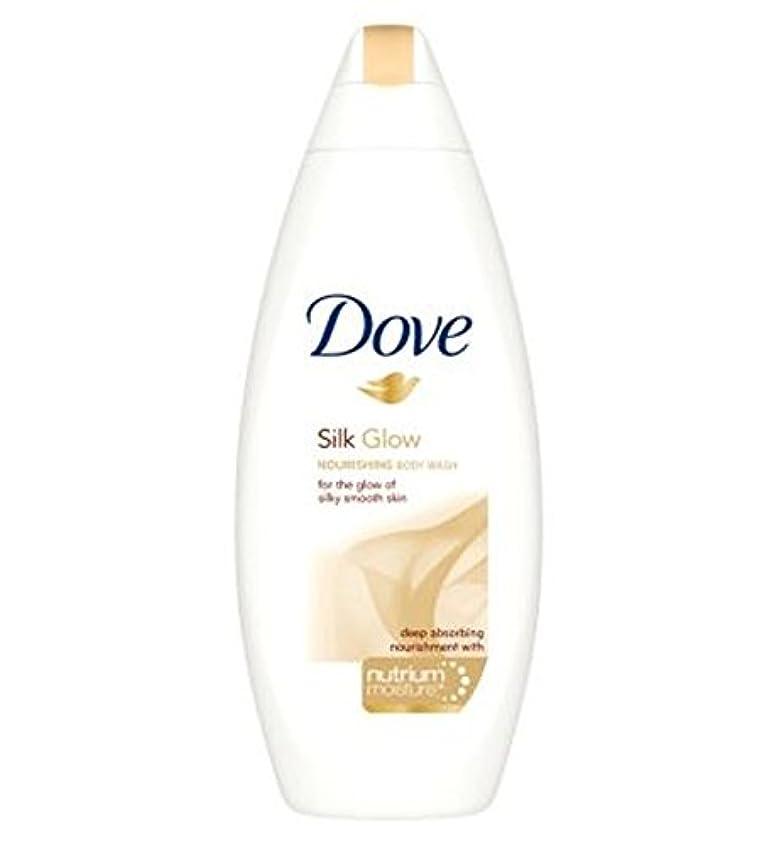 高める移民鍔鳩シルクボディウォッシュ500ミリリットル (Dove) (x2) - Dove Silk body wash 500ml (Pack of 2) [並行輸入品]