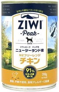 ジウィ ドッグ缶 フリーレンジチキン 390g ZIWI ジウィピーク ZiwiPeak