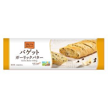 JCコムサ バゲット ガーリックバター 1本 【冷凍】