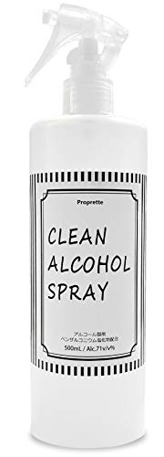 日本製 濃度71% アルコール エタノール 除菌 スプレー Proprette CLEAN ALCOHOL SPRAY 天然由来抗菌成分配合 本体 500ML 1本