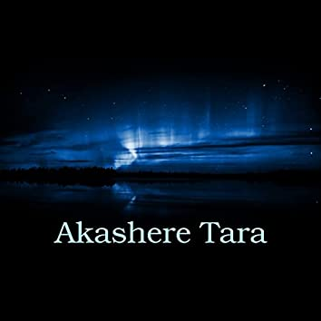 Akashere Tara