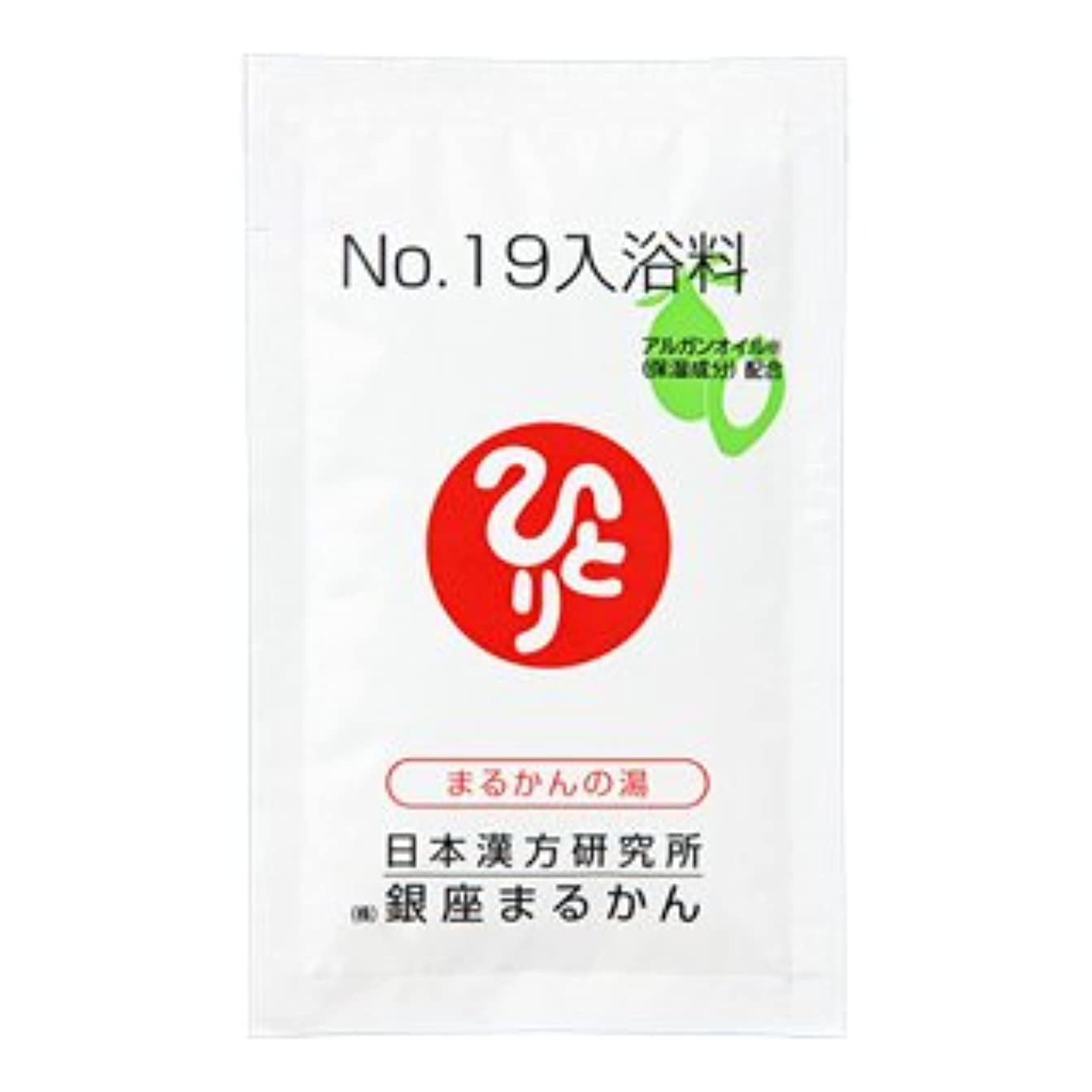 サーキットに行くコーラスペフ銀座まるかん No.19入浴料(50個)