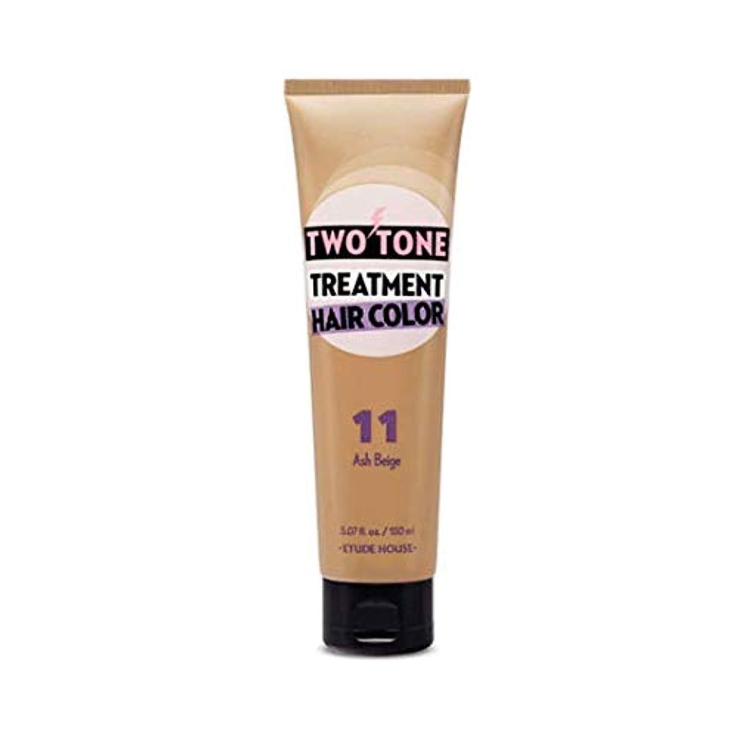 地球優先感じるETUDE HOUSE Two Tone Treatment Hair Color *11 Ash Beige/エチュードハウス ツートントリートメントヘアカラー150ml [並行輸入品]