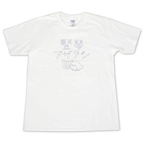 しろたん Tシャツ 半袖 《竪琴アザラシ》 Sサイズ マザーガーデン