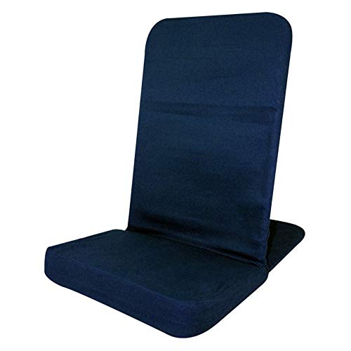 Portable Floor Chair, Memory Foam Seat, Padded Back Frame, Folding Chair. Adjustable Angle...