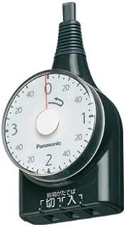 パナソニック(Panasonic)ダイヤルタイマー3時間形・1mコード付 WH3211BP
