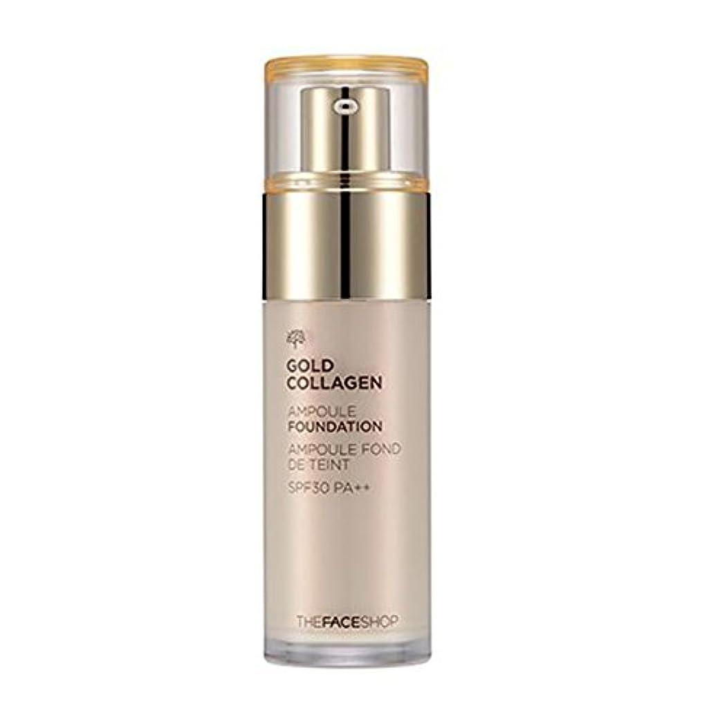 日食なかなか指定.ザ·フェイスショップ ゴールドコラーゲンアンプルファンデーションSPF30 PA +++ 40ml The Face Shop Gold Collagen Ampoule Foundation [海外直送品] (V201 アプリコットベージュ)