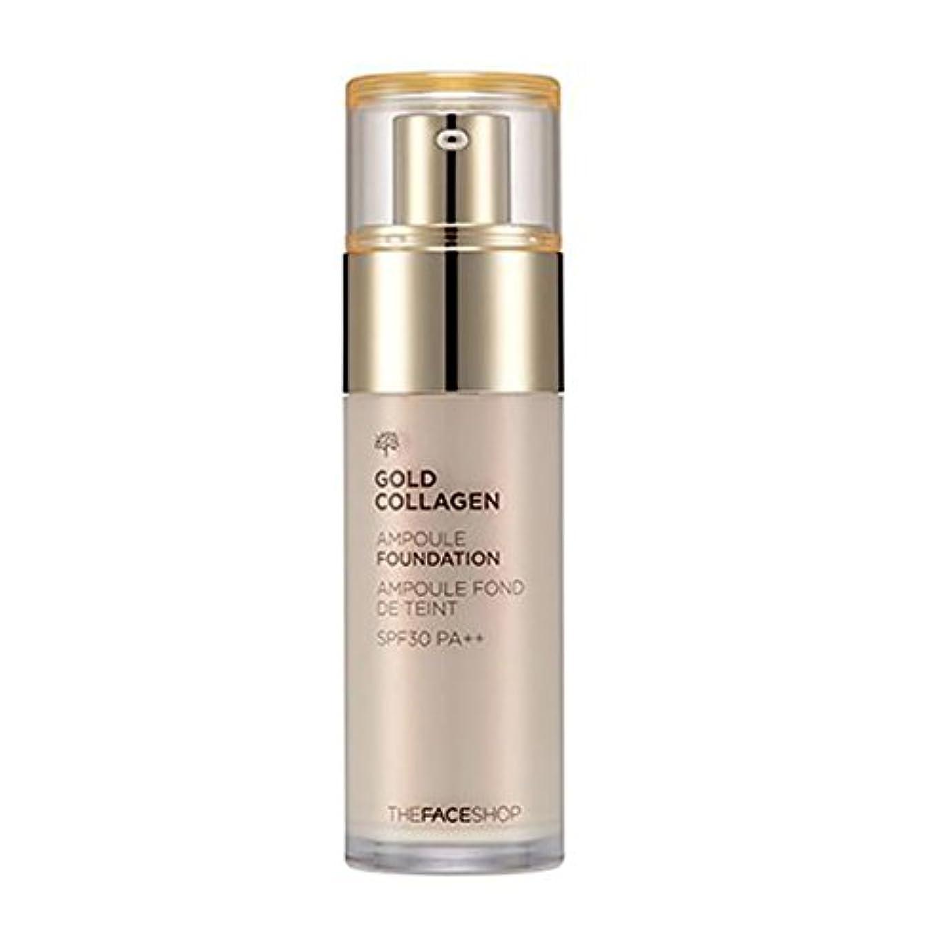 胚芽縮約演じる.ザ·フェイスショップ ゴールドコラーゲンアンプルファンデーションSPF30 PA +++ 40ml The Face Shop Gold Collagen Ampoule Foundation [海外直送品] (V201 アプリコットベージュ)