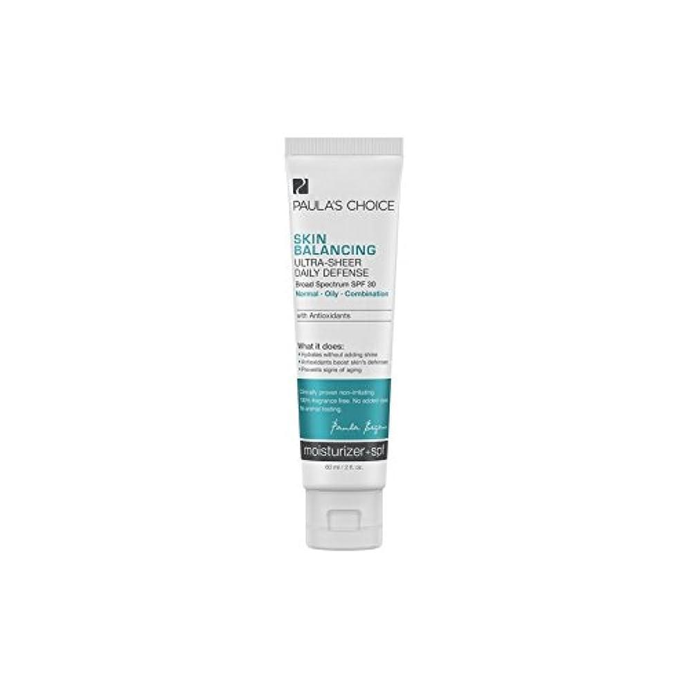 表向き視線ワイヤーPaula's Choice Skin Balancing Ultra-Sheer Daily Defense Spf30 (60ml) - ポーラチョイスの肌のバランスウルトラシアー毎日防衛30(60ミリリットル) [並行輸入品]