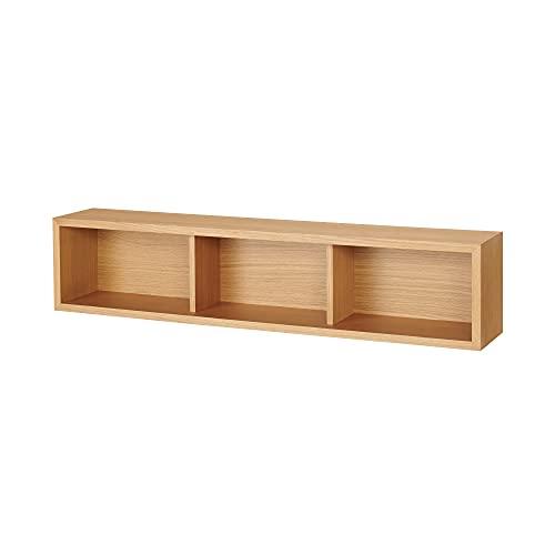無印良品 壁に付けられる家具 箱 オーク材 幅88×奥行15.5×高さ19cm 44505045