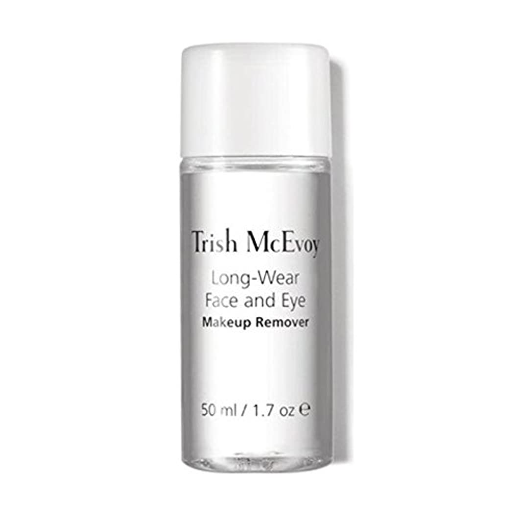 Trish McEvoy Face and Eye Makeup Remover - Small 1.7oz (50ml)