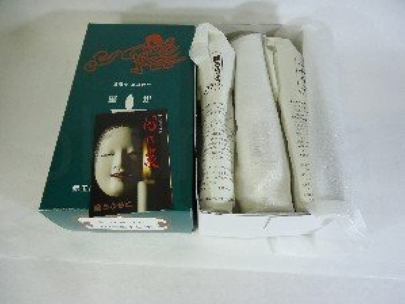 ミント受け取るスリップシューズ和ろうそく 型和蝋燭 ローソク イカリ 20号 白 6本入り 約17センチ 約3時間30分燃焼