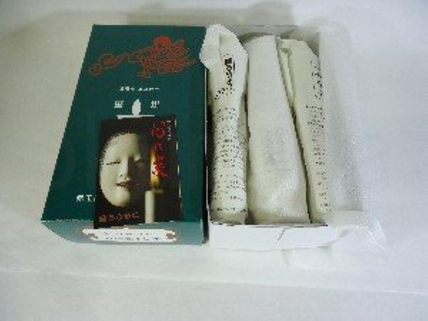 画家熟考するサージ和ろうそく 型和蝋燭 ローソク イカリ 20号 白 6本入り 約17センチ 約3時間30分燃焼