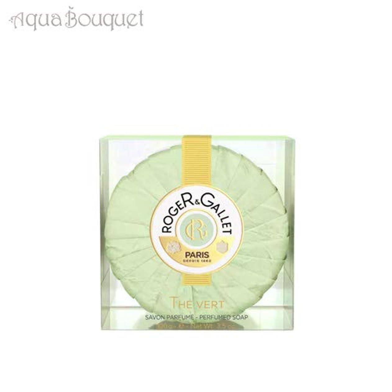 雑草バイオリニストレプリカロジェガレ グリーンティー ソープ(オーデ テ ヴェール) 香水石鹸 100g ROGER&GALLET EAU DE THE VERT (GREEN TEA) SOAP [9920] [並行輸入品]