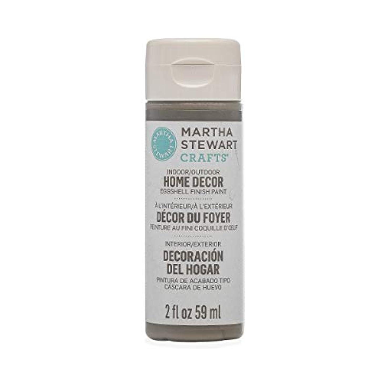 Martha Stewart Crafts Home Decor Eggshell Paint: Zinc (2 ounce)