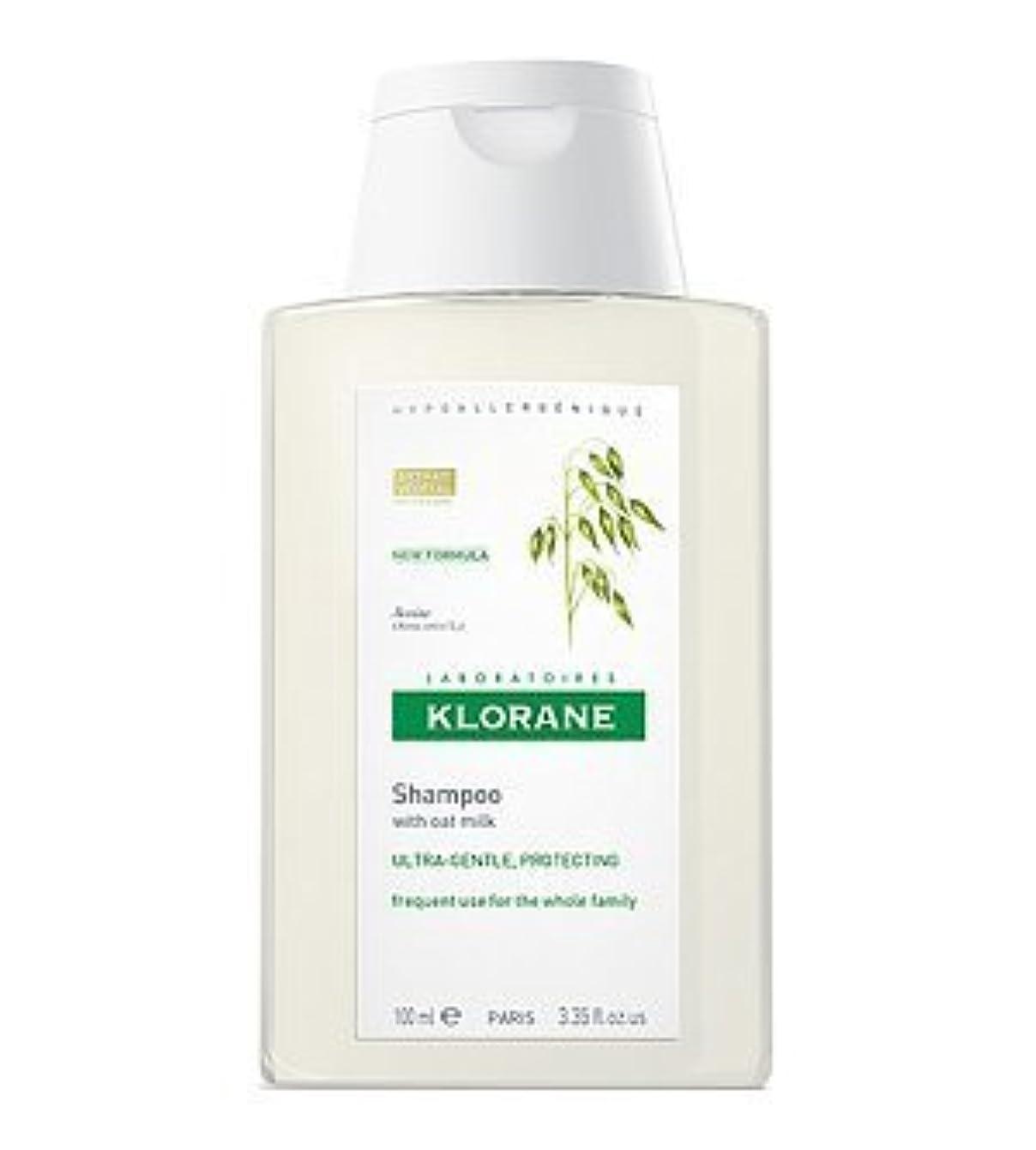 トランペット編集者試みKlorane Shampoo with Oat Milk, 3.35 fl. oz. by Klorane [並行輸入品]