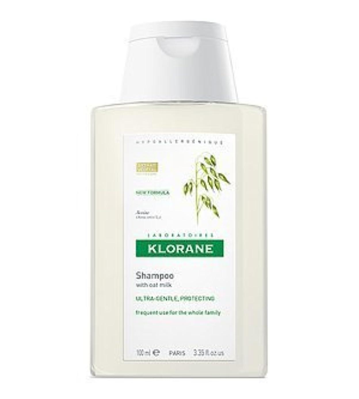 確保する明らかにする声を出してKlorane Shampoo with Oat Milk, 3.35 fl. oz. by Klorane [並行輸入品]