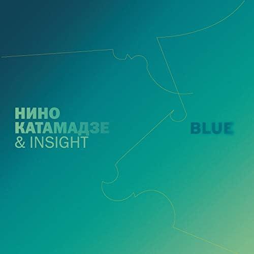 Nino Katamadze, Insight