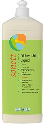 ソネット SONETT 食器用洗剤 オーガニック レモングラス ナチュラルウォッシュアップリキッド 1L