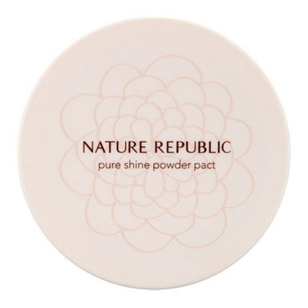 【NATURE REPUBLIC (ネイチャーリパブリック)】ピュアシャイン パウダーパクト 12g (2カラー選択1) (21号 ヌードベージュ) [並行輸入品]