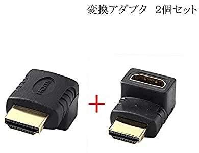 『HDMIケーブル変換アダプタ オス/メス 90度+HDMIアダプタ270度(L型下+上 2 pc set)』の1枚目の画像