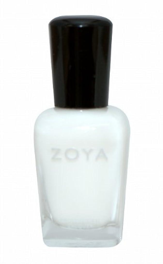 減るカポック抑制する[Zoya] ZP329 アデル[並行輸入品][海外直送品]