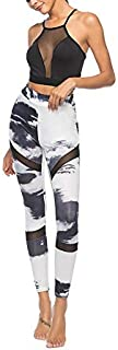 YKDY Yoga Trousers Outdoor Sports and Fitness Yoga Pants Sports Leggings (Color : Black White, Size : S)