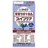 ジャネフ 栄養サポート食品 ファインケア すっきりテイスト ブルーベリー味 125ml紙パック×12本入×(2ケース)