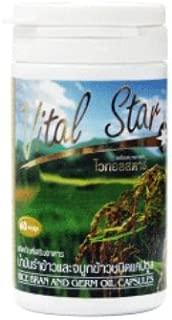 Rice Bran & Germ Oil Capsules - Vital Star (Pack of 1)