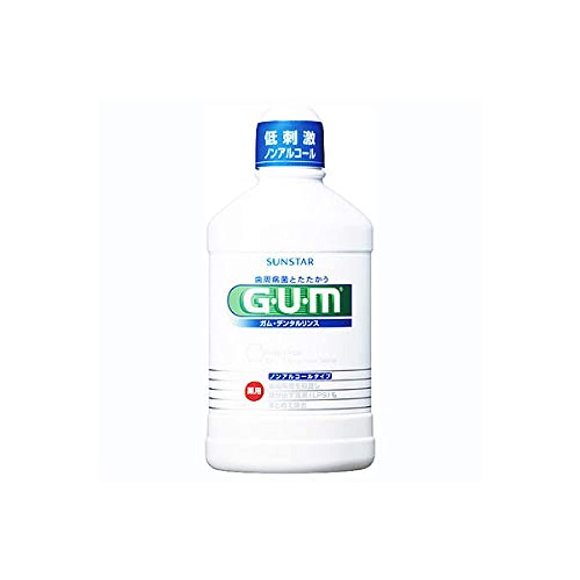 お風呂新着会計士GUM(ガム)?デンタルリンス (ノンアルコールタイプ) 500mL (医薬部外品)