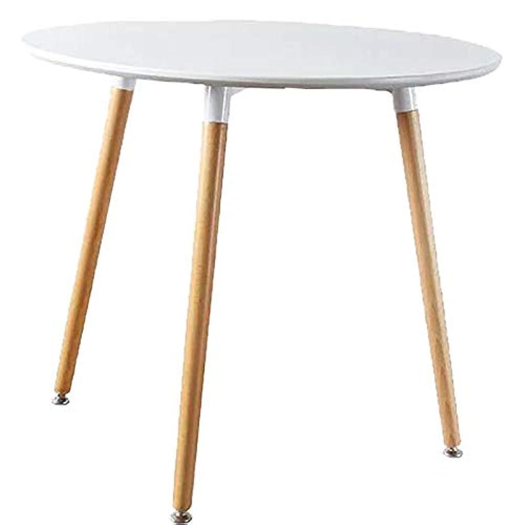 作り丈夫一ダイニングテーブルホワイトモダンラウンドテーブル付きキッチンリビングルームレジャー台座テーブル木製コーヒーテーブルホワイトダイニングルームホーム家具