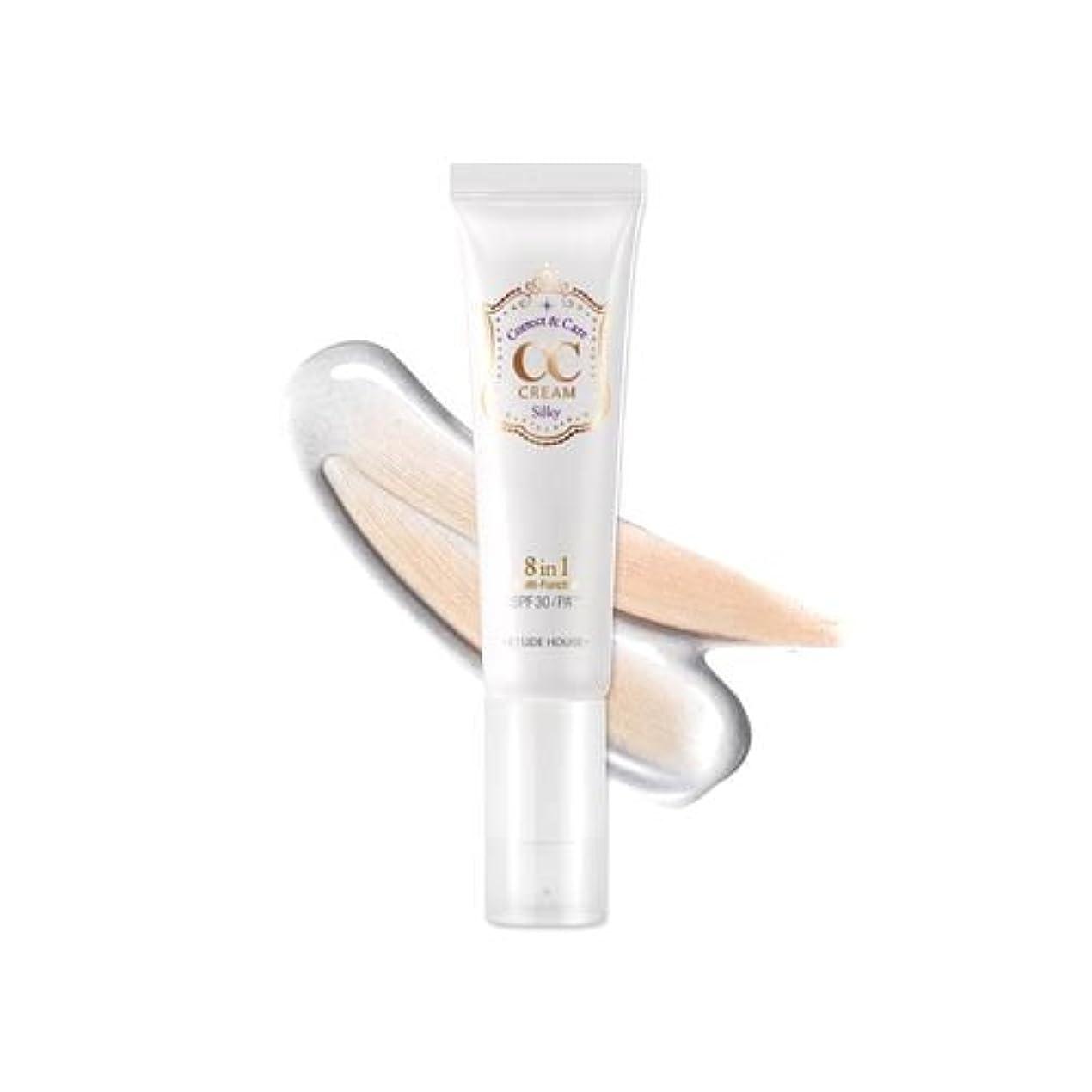安価な地理凍る(3 Pack) ETUDE HOUSE CC Cream - #01 Silky (並行輸入品)