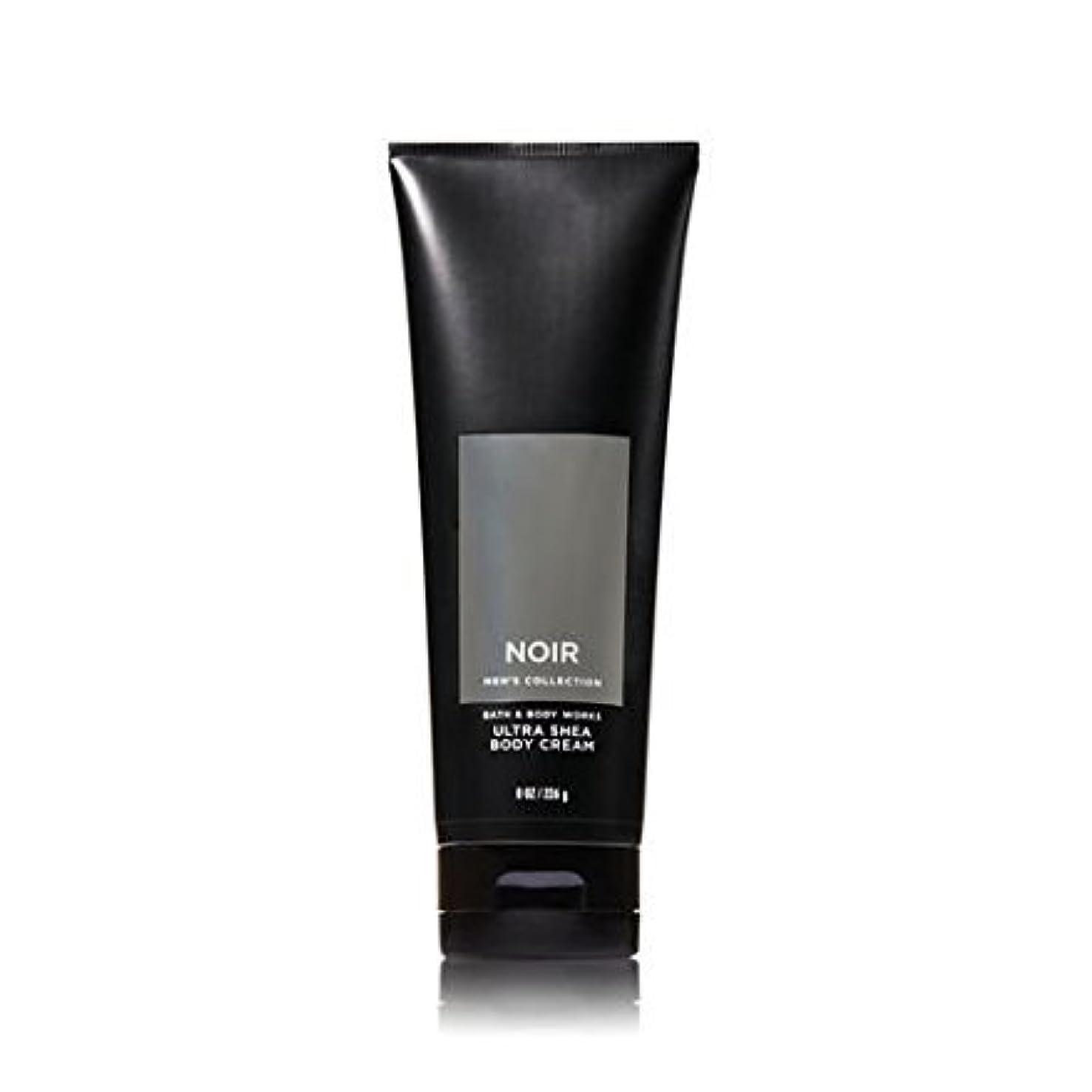 句石実験をする【並行輸入品】Bath and Body Works Noir for Men Ultra Shea Body Cream 226 g