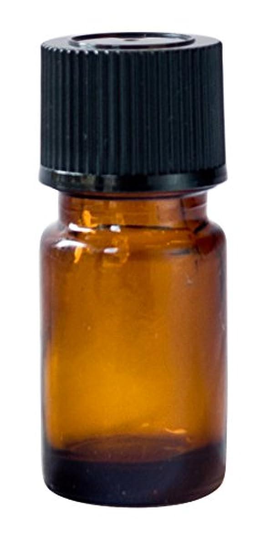 突然の投獄承認MoonLeaf 5ml 黒キャップ付き遮光瓶