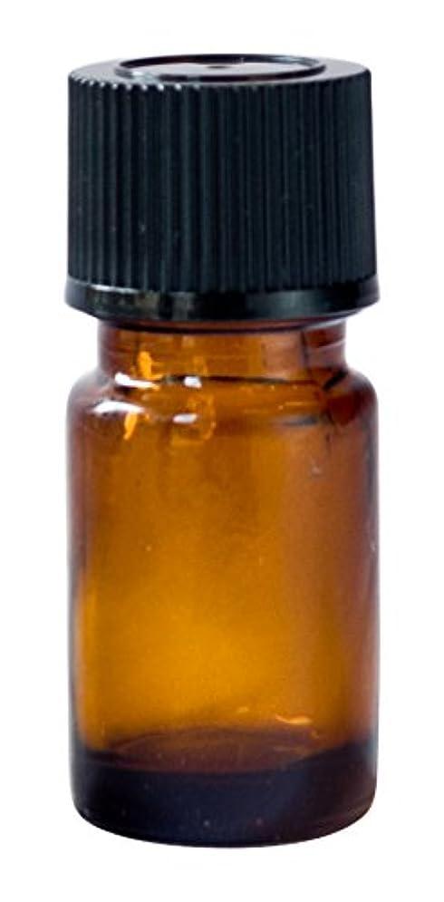 ルアー枢機卿初期MoonLeaf 5ml 黒キャップ付き遮光瓶