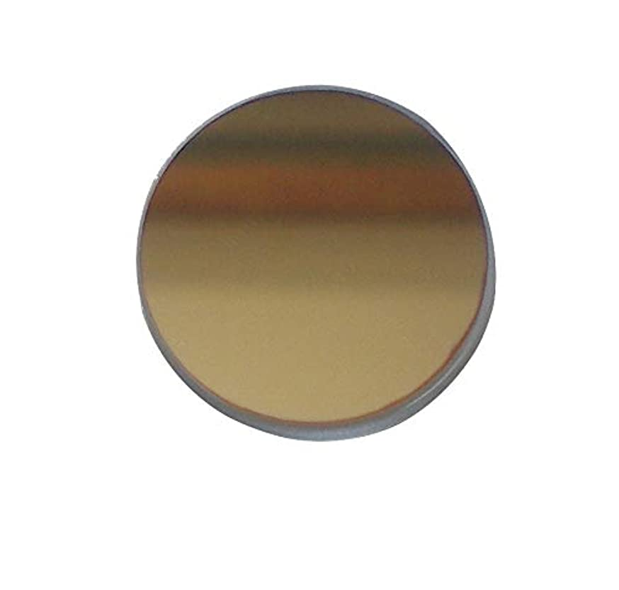 3x Dia. 20mm K9 Reflection Mirrors for 10600nm CO2 Laser Engraver Cutter 30W-40W K40