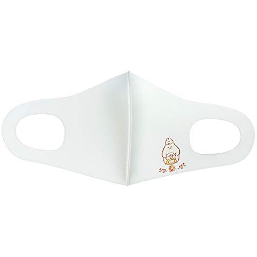 [モクモクチャン] マスク 大人用 大学生 抗菌 防臭 吸水速乾 洗って使える もくもくちゃん 1 cm ホワイト