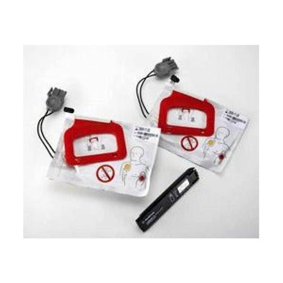 車両担当者無駄フィジオコントロール ライフパック CR Plus 交換用キット 電極パッド&バッテリ