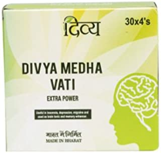 Best patanjali divya medha vati Reviews