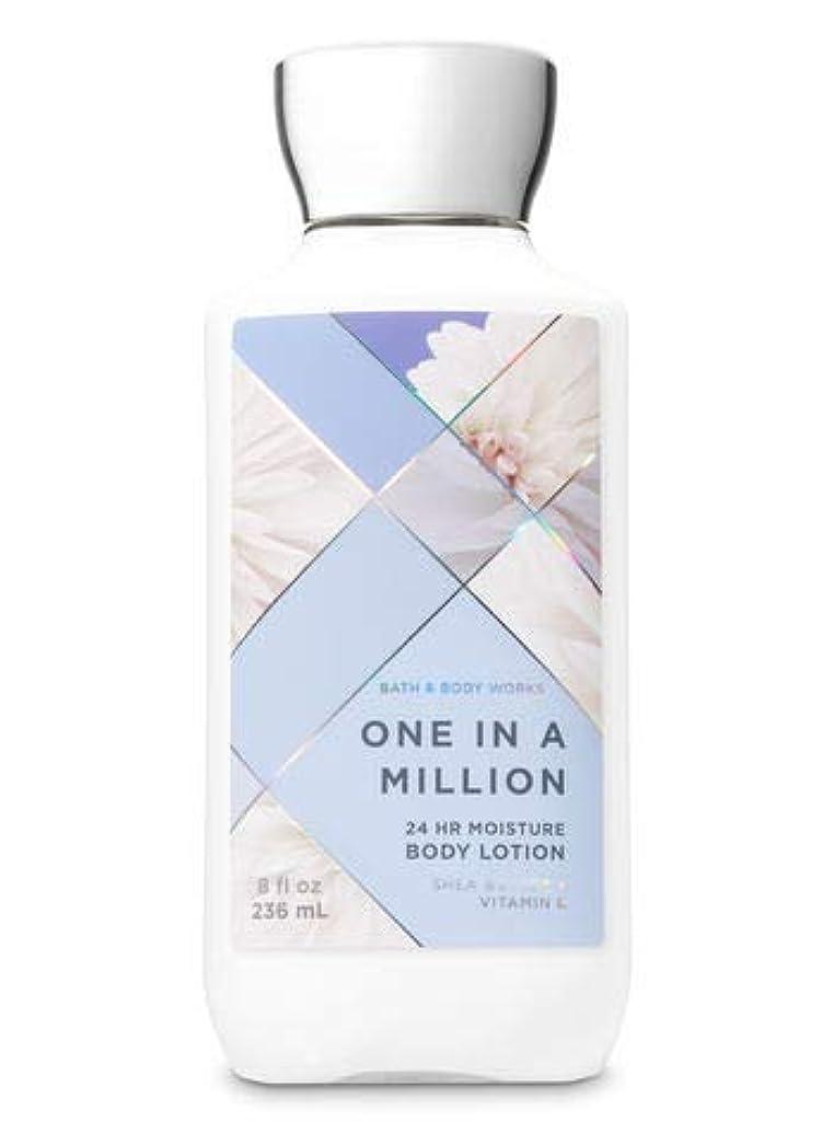 トーナメント緊張岩【Bath&Body Works/バス&ボディワークス】 ボディローション ワンインアミリオン Super Smooth Body Lotion One in a Million 8 fl oz / 236 mL [並行輸入品]