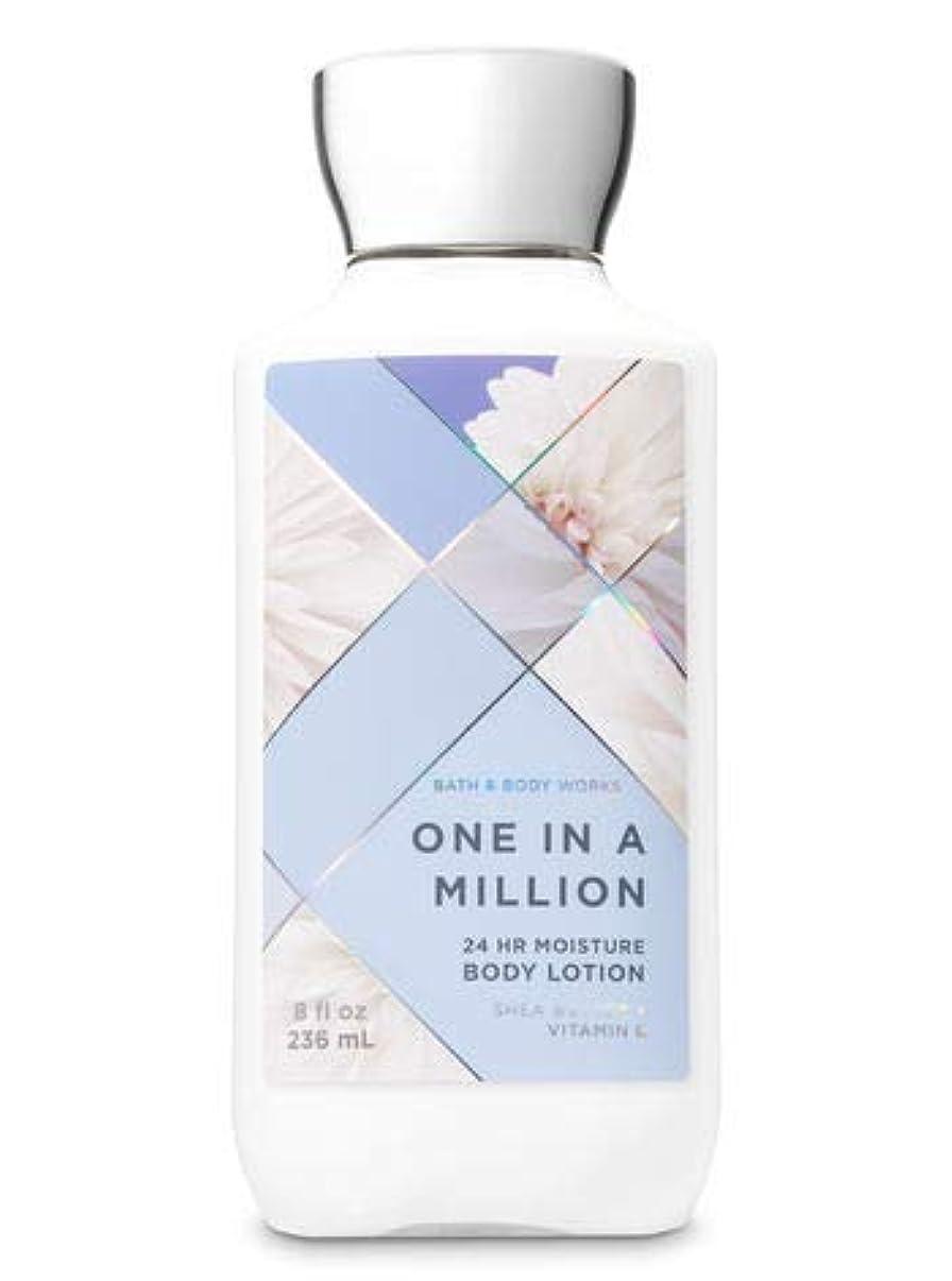 村解読するラケット【Bath&Body Works/バス&ボディワークス】 ボディローション ワンインアミリオン Super Smooth Body Lotion One in a Million 8 fl oz / 236 mL [並行輸入品]