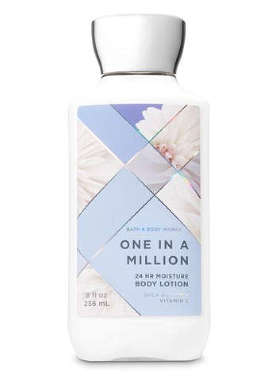 反発する陰気平らな【Bath&Body Works/バス&ボディワークス】 ボディローション ワンインアミリオン Super Smooth Body Lotion One in a Million 8 fl oz / 236 mL [並行輸入品]