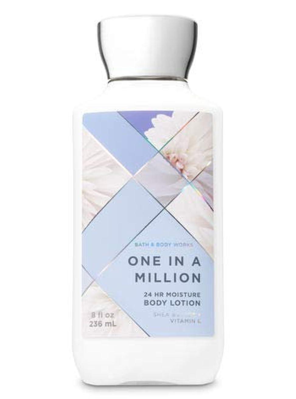 ヒント未亡人回復【Bath&Body Works/バス&ボディワークス】 ボディローション ワンインアミリオン Super Smooth Body Lotion One in a Million 8 fl oz / 236 mL [並行輸入品]
