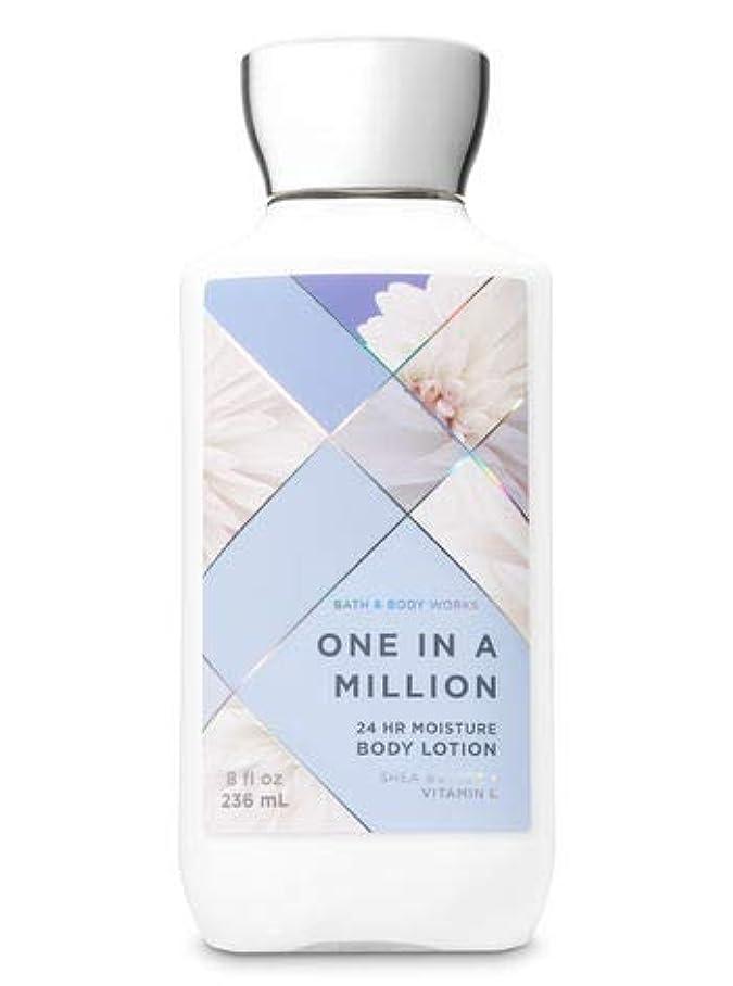 あえぎガラガラ団結【Bath&Body Works/バス&ボディワークス】 ボディローション ワンインアミリオン Super Smooth Body Lotion One in a Million 8 fl oz / 236 mL [並行輸入品]