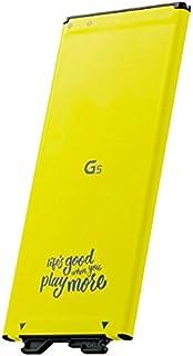 Batería de repuesto estándar LG BL-42D1F para G5