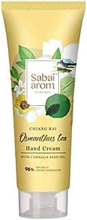 サバイアロム(Sabai-arom) オスマンサスティー ハンドクリーム 75g (キンモクセイの香り)【OSM】【004】