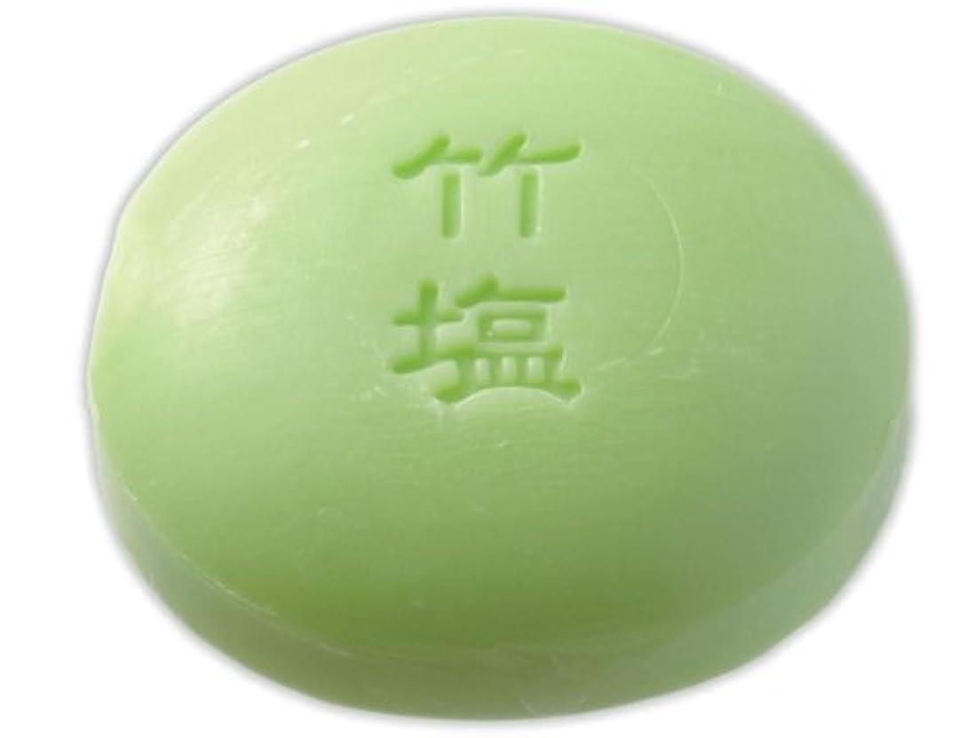 インカ帝国中傷尾和み庵 石けん(竹塩石けん) 30g×120個