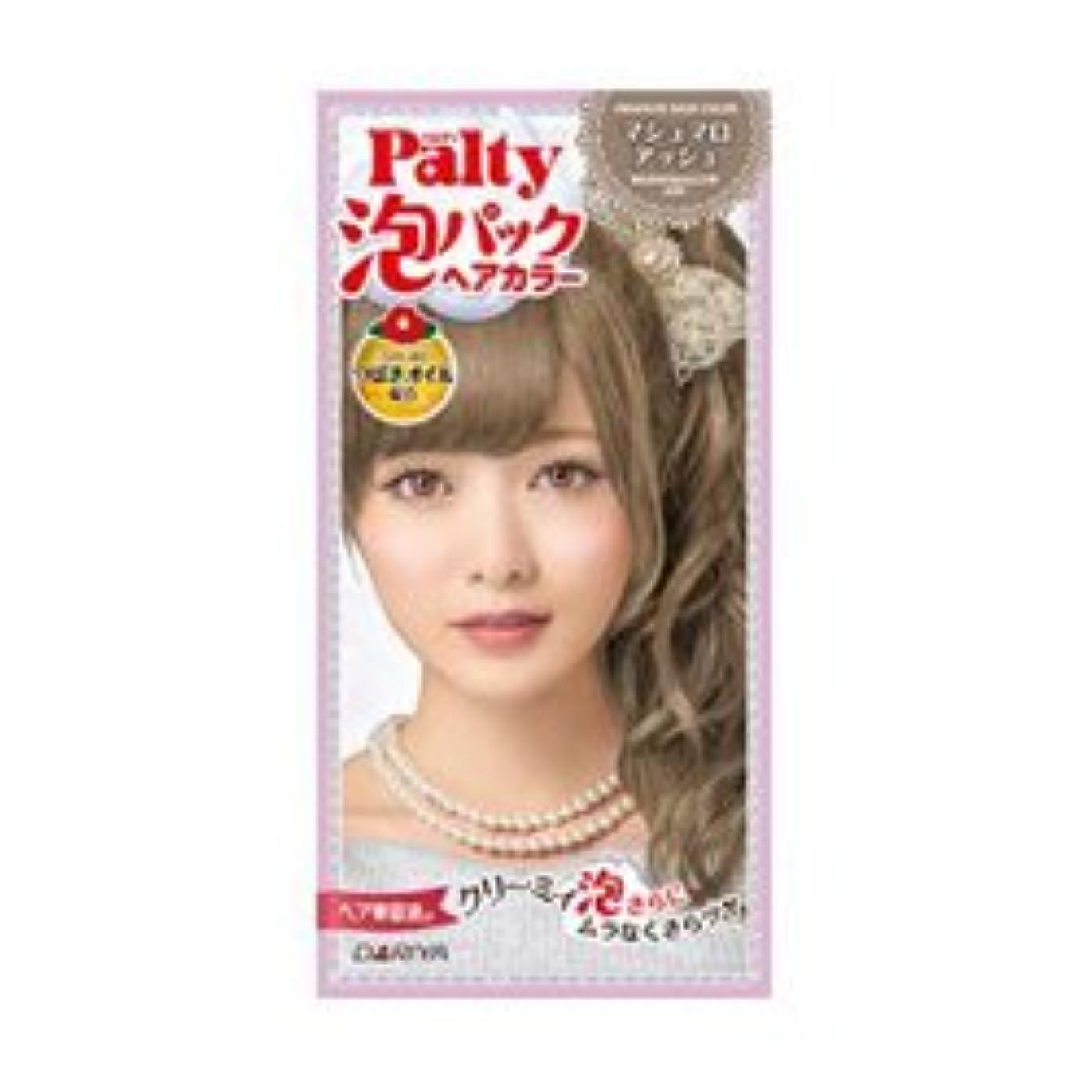 【ダリア】パルティ 泡パックヘアカラー マシュマロアッシュ 75ml+75g ×5個セット