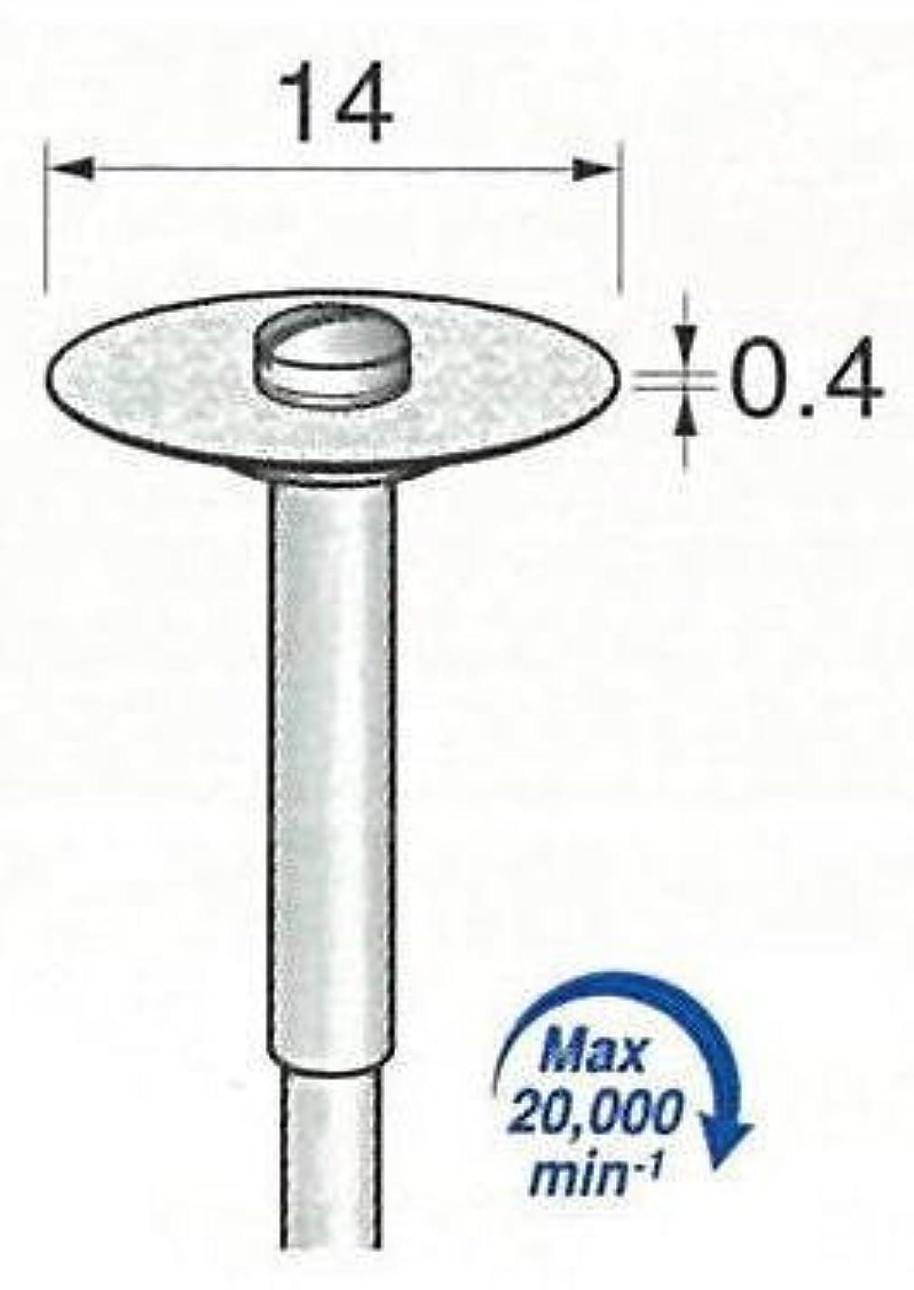 頑固な世代ピカソアルゴファイル 電着ダイヤモンドビット 円盤14mm 3本入 DPC2049