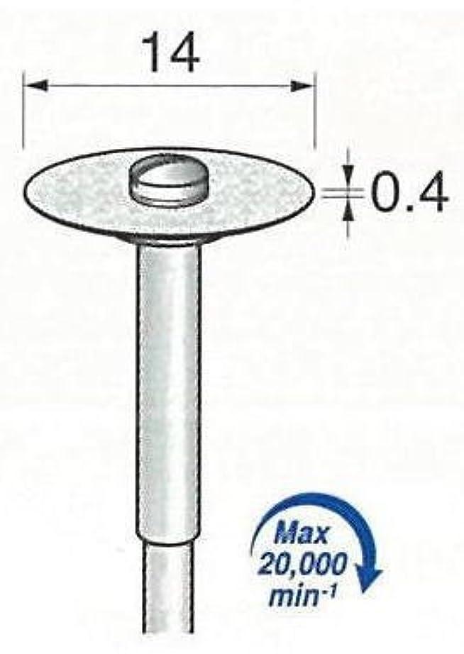 割り当てる彼の分離アルゴファイル 電着ダイヤモンドビット 円盤14mm 3本入 DPC2049